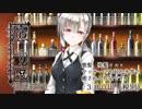 第70位:【体験版】癒しの夜 thumbnail