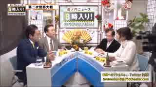 大東亜会議への道 03
