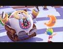 【マリオオデッセイ】冠友と翔く、万象擬幻の旅! part44【実況】