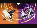【ポケモンUSUM】戦闘!ネクロズマ【BGM】アレンジ