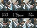 ロックマンエグゼ5戦闘曲を全部鍵盤でやってみた