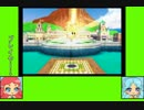 #15-2 マーメイドゲーム劇場『スーパーマリオサンシャイン』