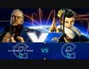 CapcomCup最終予選 スト5 PoolA1 WinnersFinal ネモ vs Mira