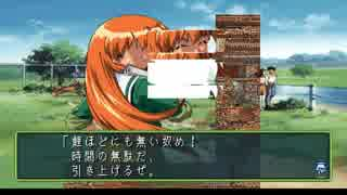 【チートバグ】 yキ メモリアル2 Vol.8