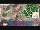 【RO】ラグナロクってこーゆーゲームpart3【VOICEROID+実況】