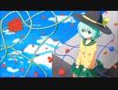 第41位:【東方自作アレンジ】空高く【ハルトマンの妖怪少女】