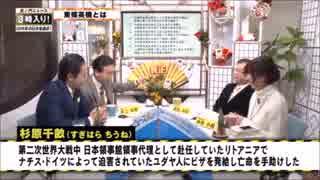 大東亜会議への道 04