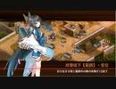 【城プロRE】横切る破滅と黒兎 -絶-【緊急出兵】