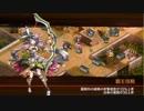 【城プロRE】横切る破滅と黒兎 -絶-【周回】