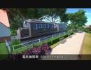 【Planet Coaster】向ヶ丘遊園再生計画Part7【フラワーガーデン】