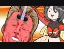 【ポケモンUSM】対戦ゆっくり実況002 ドレパンを手に入れたマッシブーンUB