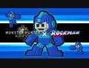第52位:日本語ver.【ロックマン参戦】『モンスターハンター:ワールド』PV第5弾