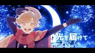 【MV】StarMan!!! / 天月-あまつき-【オリジナル】