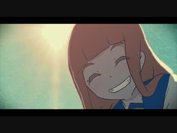お気に召すまま 歌ってみた Yuno...