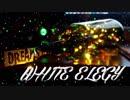 【闇音レンリ】  WHITE ELEGY  【オリジナル曲】 (哀愁の白いエレジー)