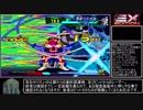 MARVEL SUPER HEROES vs. STREET FIGHTER EX EDITION RTA 11:44【再走】