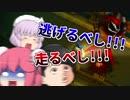 【ホラーゲーム】ゆっくり共が逝く逝く『深夜廻』-Ep.5【ゆっくり実況プレイ】