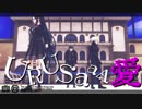【ダンガンロンパMMD】生存組中心のURUSaaA愛【ネタバレ】
