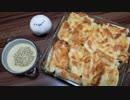 第40位:【ニコめし】コンビニ食材で何か作ってみた(´・ω・`)【カロリー爆弾】