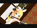 【けみか式鏡音リン・レン】おこちゃま戦争【踊ってもらった】