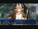 Fate/Grand Orderを実況プレイ セイレム編