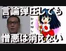 朗報)済州島に徴用工像設置で日韓がますます険悪に