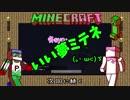 【01】凸凹姉妹のマインクラフト【姉とPiiiitcrew】