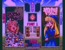 ぷよぷよSUN(アーケード版)プレイ動画2