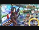 【SSR動画】政剣マニフェスティア アリシアの懐刀 大地獄469秒【非参考】