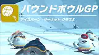 【マリオオデッセイ】冠友と翔く、万象擬幻の旅! part45【実況】