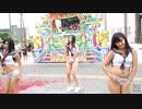 【台湾】外国人が見られない台湾の凄いお祭り No.305(美女編)