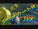 【実況】始めていくぜ!マリオカート8DX part114