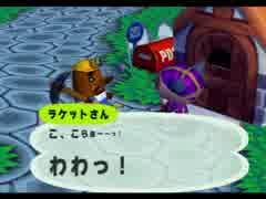 ◆どうぶつの森e+ 実況プレイ◆part11