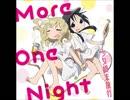 【少女終末旅行 ED】 More One Night  【full 歌詞付き】