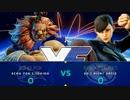 CapcomCup2017 スト5 1回戦 ときど vs RickiOrtiz