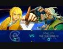 CapcomCup2017 スト5 1回戦 ふ~ど vs ももち