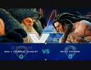 CapcomCup2017 スト5 1回戦 板橋ザンギエフ vs Phenom