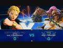 CapcomCup2017 スト5 TOP32Winners かずのこ vs MenaRD
