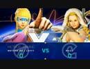 CapcomCup2017 スト5 TOP32Winners Luffy vs マゴ