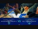 CapcomCup2017 スト5 TOP32Winners ProblemX vs 板橋ザンギエフ