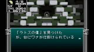 【旧約・女神転生I・II】初見実況プレイ66