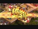 城プロ:RE 新宮城を試す 横切る破滅と黒兎 絶壱 難しい 全蔵残し