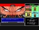 ♯2【ゆっくり】ShockTroopers ノーミスクリア(チームバトル)