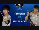 CapcomCup2017 スト5 TOP24Losers ももち vs JustinWong
