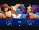 CapcomCup2017 スト5 TOP24Losers ガチくん vs 801Strider
