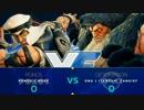 CapcomCup2017 スト5 TOP16Winners もけ vs 板橋ザンギエフ