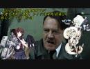 【艦これ】古鷹嫁閣下は2017年秋イベに挑むようです【E-2】