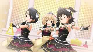 【デレステMV】 Kawaii make MY day! 【U149】