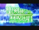 ニコ生アンケランキングWORST25アニメOP集 thumbnail