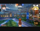 Rocket League#1【ゆっくり実況プレイ】 車で空飛んでサッカー! 【Standard1】